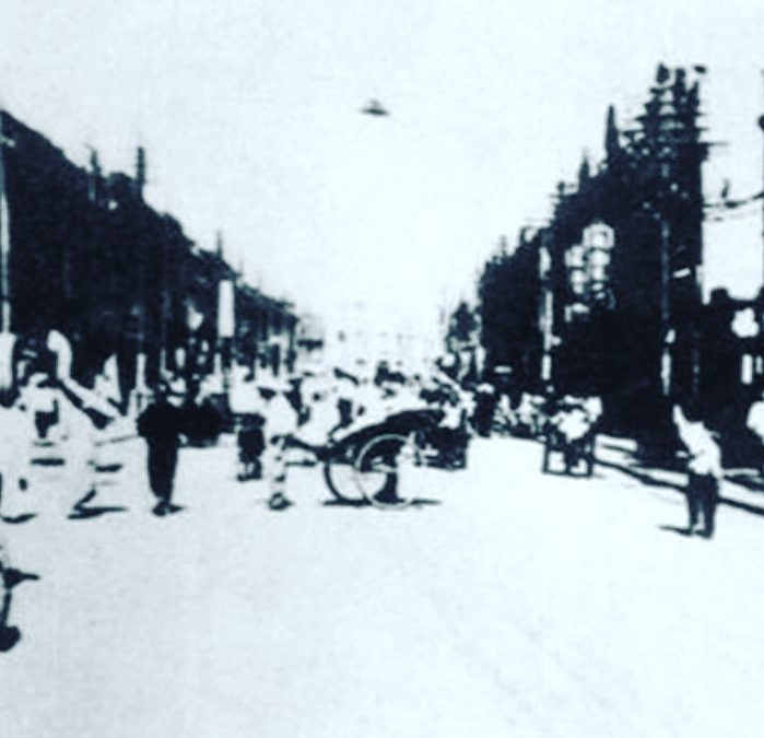 UAP over Tiensten, Hopeh Province China 1942