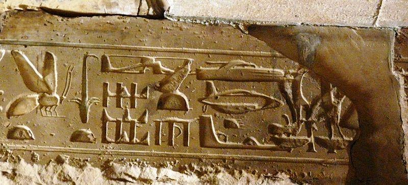 UFO Symbols in Ancient Egypt